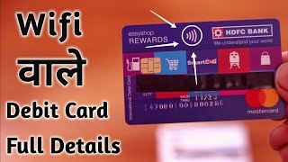 Wifi Debit Card Full Details ¦ NFC Debit Card full details ¦HDFC bank wifi debit card NFC debit card