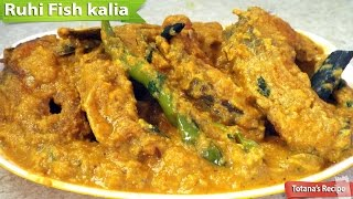 Video Fish kalia-Rui macher kalia-Bengali fish recipes-Bengali fish curry-Rohu fish recipe-Fish recipes download MP3, 3GP, MP4, WEBM, AVI, FLV April 2018