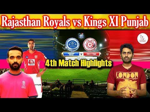 ఎంత పని చేశావయ్యా అశ్విన్| RR vs KXIP Highlights| IPL2019|Ashwin Mankading Butler |Eagle Media Works
