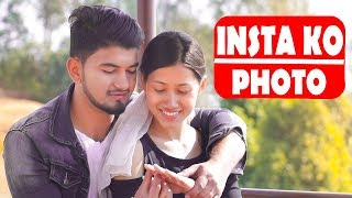 Insta Ko Photo |valentine special |Nepali Love story Film |SNS entertainment