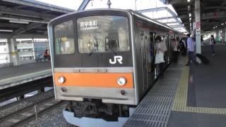 JR武蔵野線東松戸駅 各駅停車府中本町行き 205系5000番台Ⅿ25編成発車