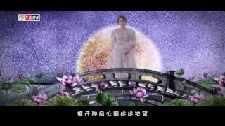Wang yi xin - he tang yue se