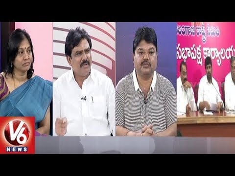 Special Debate On War Of Words Between TRS And Congress | Good Morning Telangana | V6 News