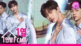 뉴이스트 민현 공식 직캠 'Segno' (NU'EST MINHYUN Official FanCam)