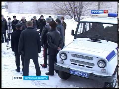 Полиция в Радужном (ГТРК Вятка)