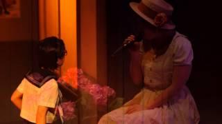 2013年6月5日~9日に公演された舞台「駄菓子屋ケンちゃん」の主題歌。 ...