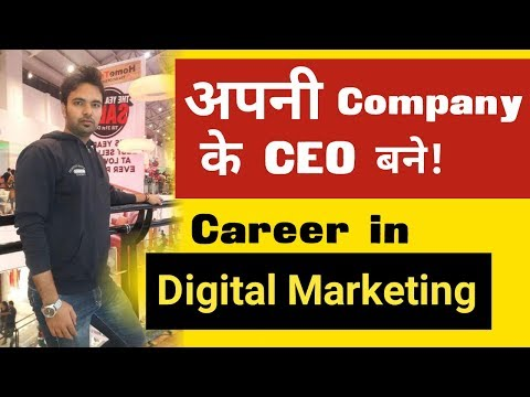 Career In Digital Marketing | Become C.E.O. Of Your Own Company!