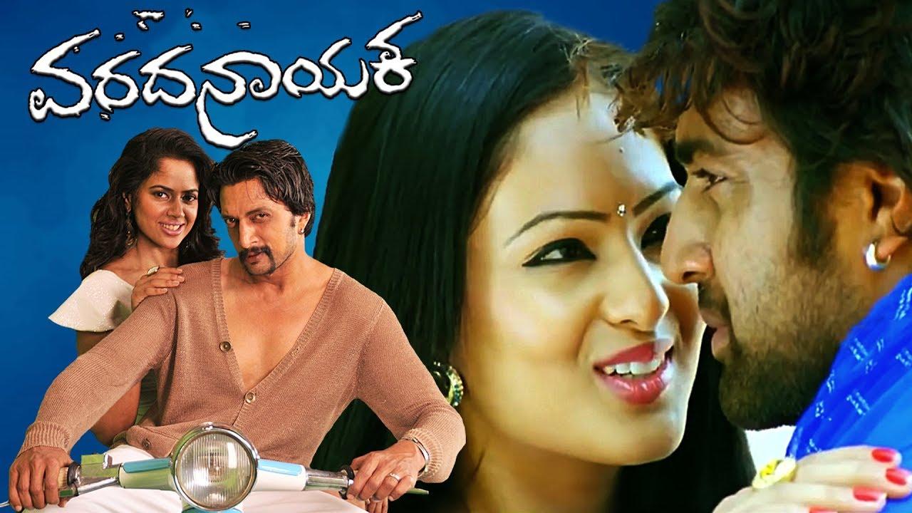 Varadhanayaka Kannada Full HD Movie   Sudeep, Chiranjeevi Sarja, Nikeesha Patel