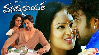 Varadhanayaka Kannada Full HD Movie | Sudeep, Chiranjeevi Sarja, Nikeesha Patel
