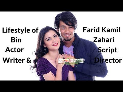 Farid Kamil Lifestyle, Girlfriend, House, Cars, Net Worth, Family, Biography 2017