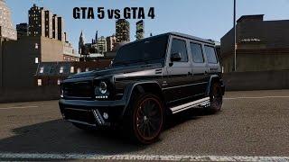 Сравнение повреждений машин GTA 5 и GTA 4(Если вы хотите увидеть новый выпуск, то поставьте лайк под видео и подписывайтесь на канал! Иногда мы стрим..., 2015-05-18T14:02:37.000Z)