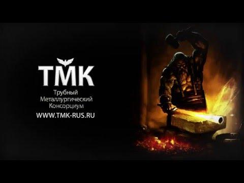 Видео Металлическая труба квадратная в ревде
