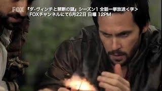 海外ドラマを全話無料で見るには→https://goo.gl/XNKzehをタップ.