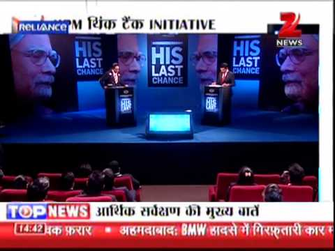 IIPM Think Tank and Arindam Chaudhuri Alternative Budget