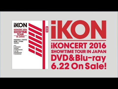 iKON - RHYTHM TA REMIX (Rock Ver.) (iKONCERT 2016 SHOWTIME TOUR IN JAPAN)