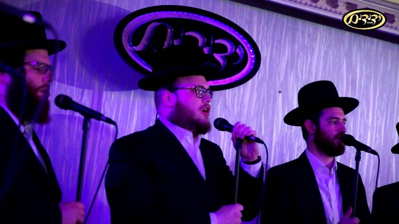Acapella: Shea Berko and Yedidim - Kol Torah | ווקאלי: יושע ברקו וידידים - קול תורה