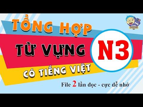 Download Tổng hợp từ vựng N3 - Mimi kara oboeru (Tiếng Việt)