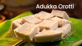 Adukka Orotti
