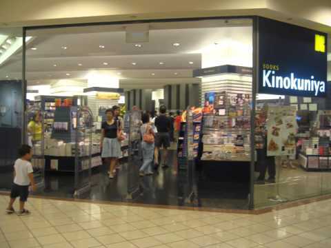 Background music at Kinokuniya Singapore (Main Store) on 22 November 2015