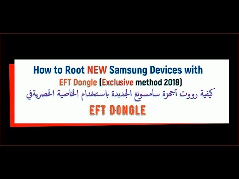 First in world Samsung SM-J260F J2 Core 8 1 0 ROOT DONE - GSM-Forum