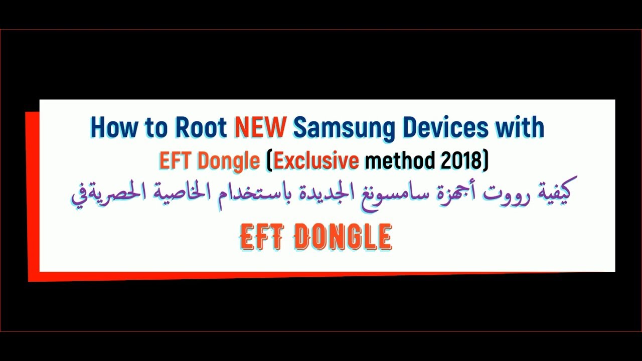 First in world Samsung SM-J260F J2 Core 8 1 0 ROOT DONE