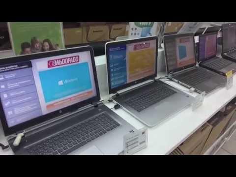 Ноутбук HP Pavilion 17 G054ur