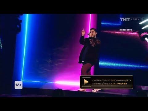 ПЕСНИ, 2 концерт:ARS-N & NATAN – Понравился тебе
