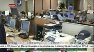 видео Средняя зарплата в России за 2013 год