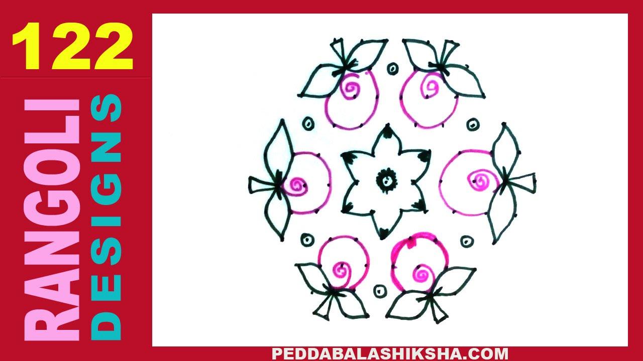 ... Beginners 122 (Easy New Year / Sankranthi / Ugadi Muggulu) - YouTube