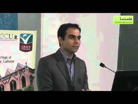 Teacher Training by Qasim Ali Shah Part 1 of 2
