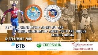 2 day. IX World Championship among youth and juniors and XV World Championship among men.