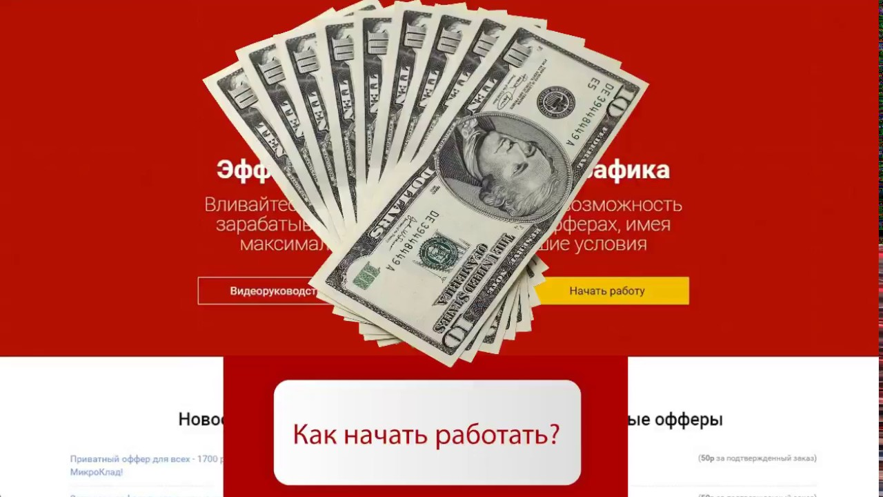Как заработать 30000 рублей в месяц без интернета прогнозы по ставке рефинансирования цб