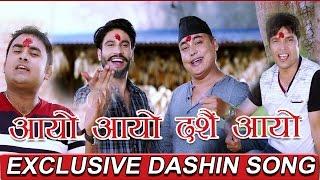 Exclusive Dashin Song || Aayo Aayo Dashin Aayo || Lila Shiwakoti/Rajan Raj Shiwakoti