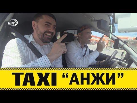 """Стоматолог попал в такси """"Анжи"""" №9"""