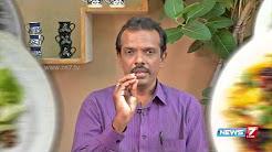 Unave Amirtham - 'Triphala Urundai' helps to refill minerals| News7 Tamil