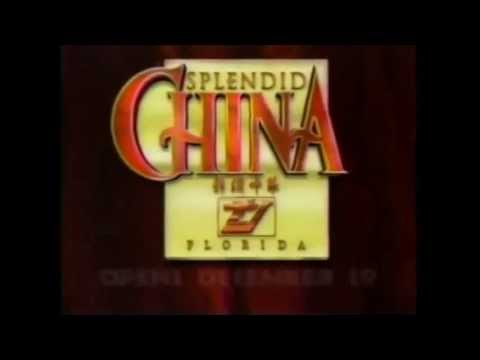 Splendid China Commercial 2