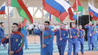Спартакиада школьников стартовала в Беларуси