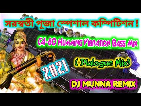 chahu-tujhe-raat-din-||-ca-80-humming-competition-bass|dj-munna-remix|dj-surajit-competition-music