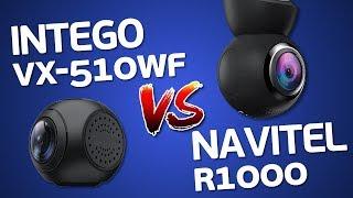 NAVITEL R1000 и INTEGO VX510WF: функциональный дизайн?