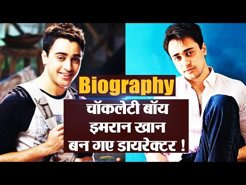 Imran Khan Chocolate Boy of Bollywood turns Director ! |FilmiBeat