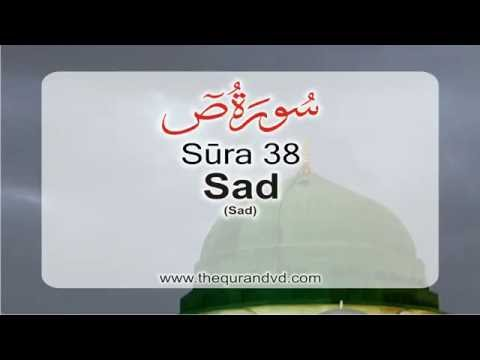 Surah 38 - Chapter 38 Sad  HD Audio Quran with English Translation