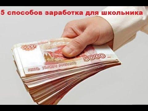 казино которые дают бездепозитный бонус при регистрации