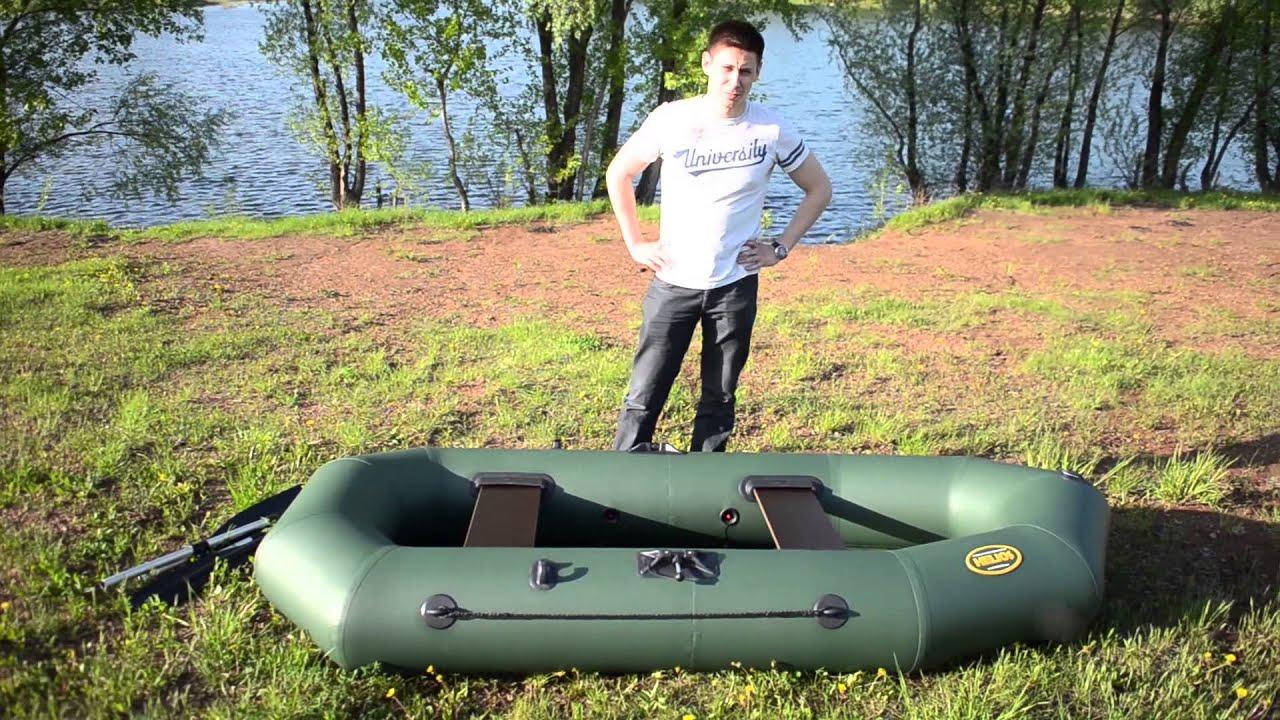 купить лодку пвх гелиос в москве