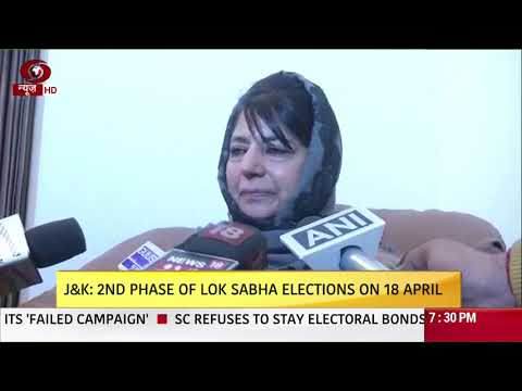 Janadesh 2019: Srinagar, Udhampur in J&K go to polls in 2nd phase