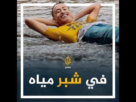 ???? كوميديا سوداء.. هكذا تعامل المصريون مع برك المياه في الشوارع  - نشر قبل 17 ساعة