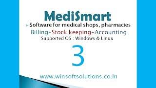 3 medismart medical shop pharmacy software billing software tutorial item creation malayalam