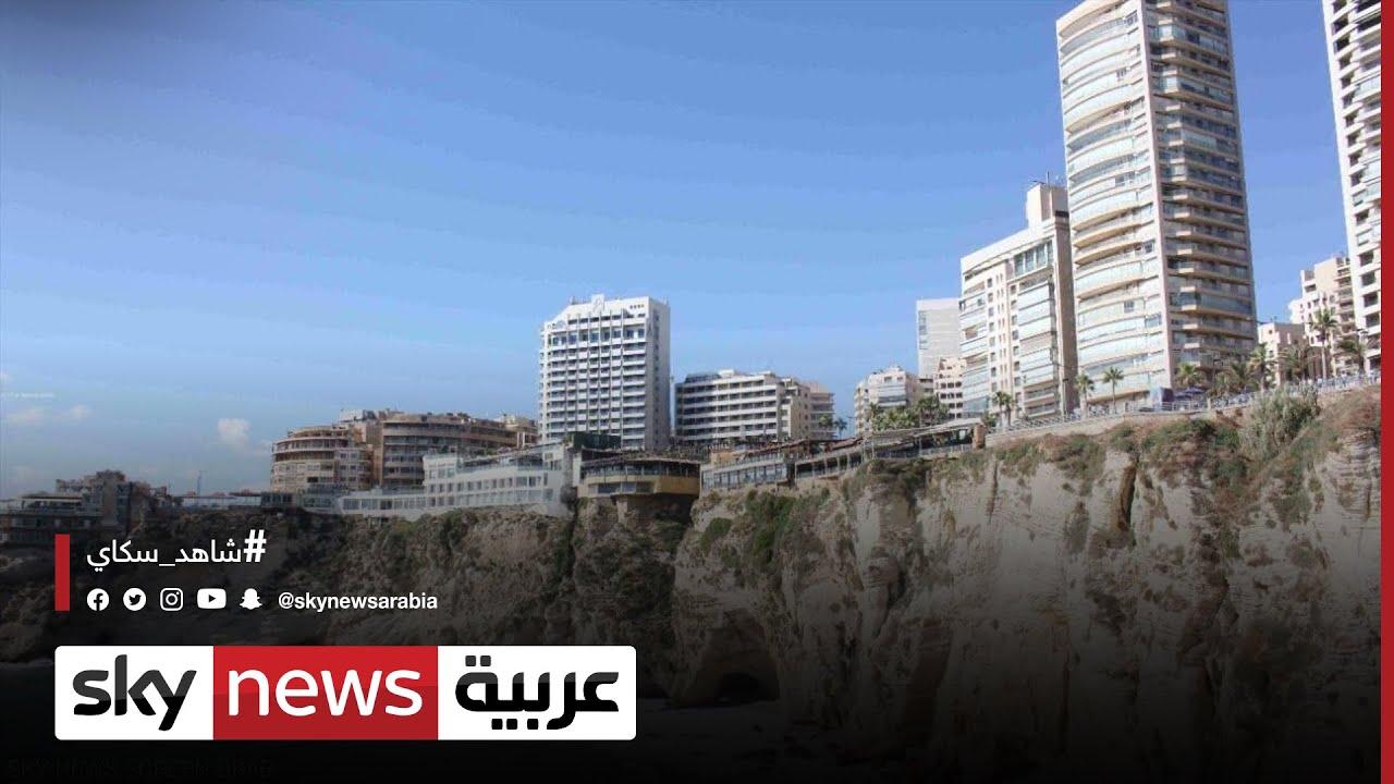 لبنان .. تقنين قاس في الكهرباء يطال كل المناطق اللبنانية  - نشر قبل 2 ساعة