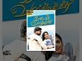 Kan Pesum Vaarthaigal (கண் பேசும் வார்த்தைகள் ) 2013 Tamil Full Movie