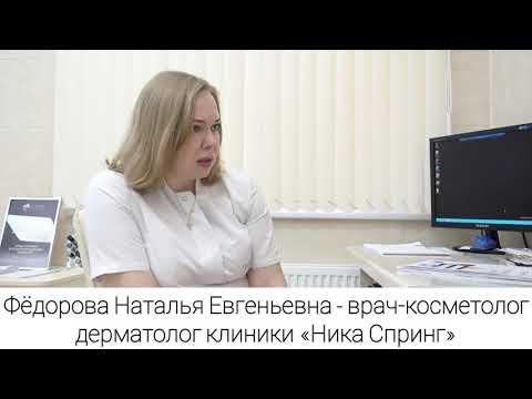 Дермабразия лица в Ника Спринг Нижний Новгород