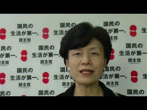 円より子 - YouTube